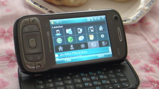 HTC emonster
