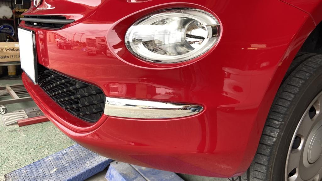 FIAT500フロントバンパーメッキ